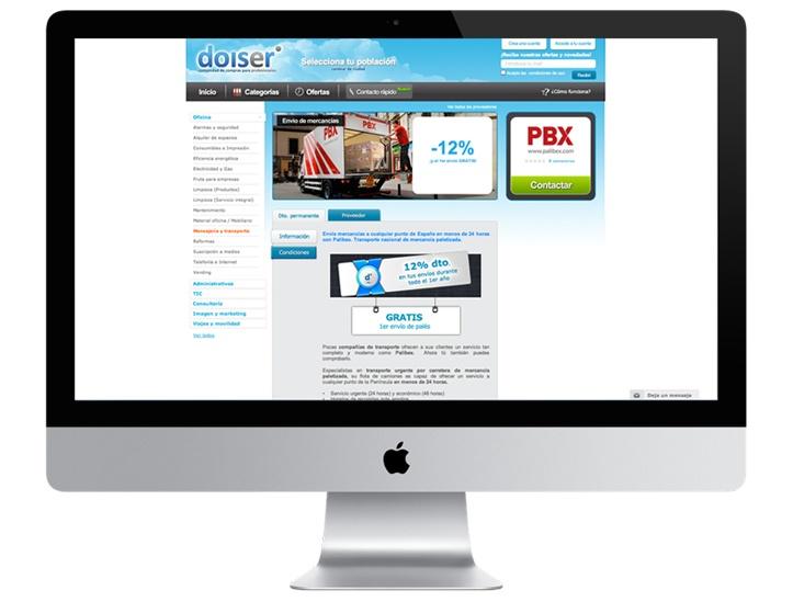PBX Doiser.com